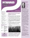 February 2013 Newsletter Cover